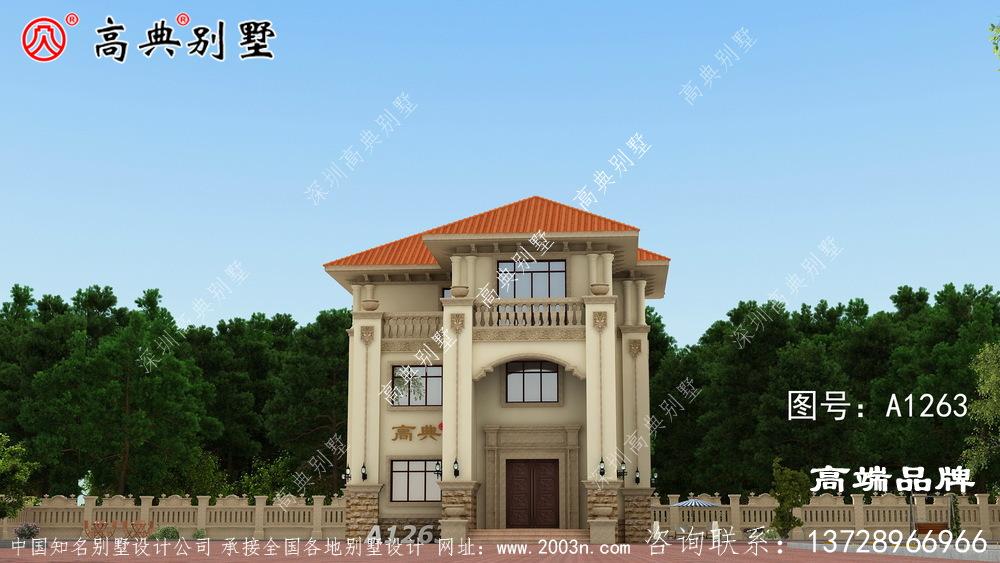 三层农村别墅设计