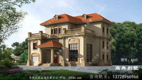 美观大方造价低的农村三层别墅