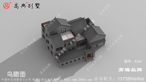 三层别墅设计图纸
