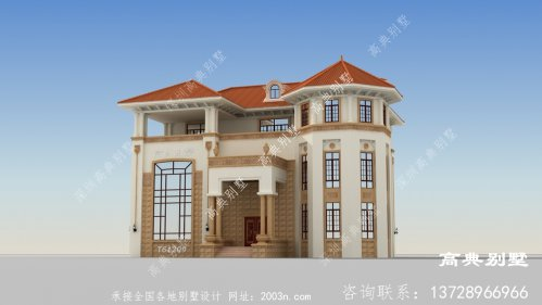 欧式风格三层自建别墅设计效果图