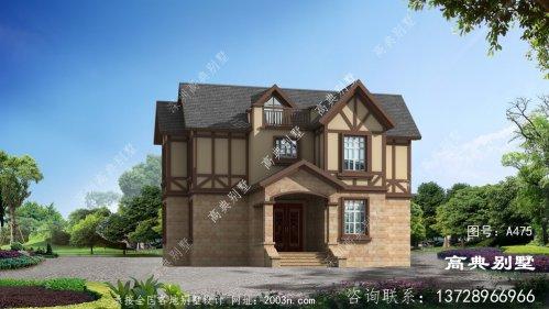 小户型两层别墅农村自建房,占地105平