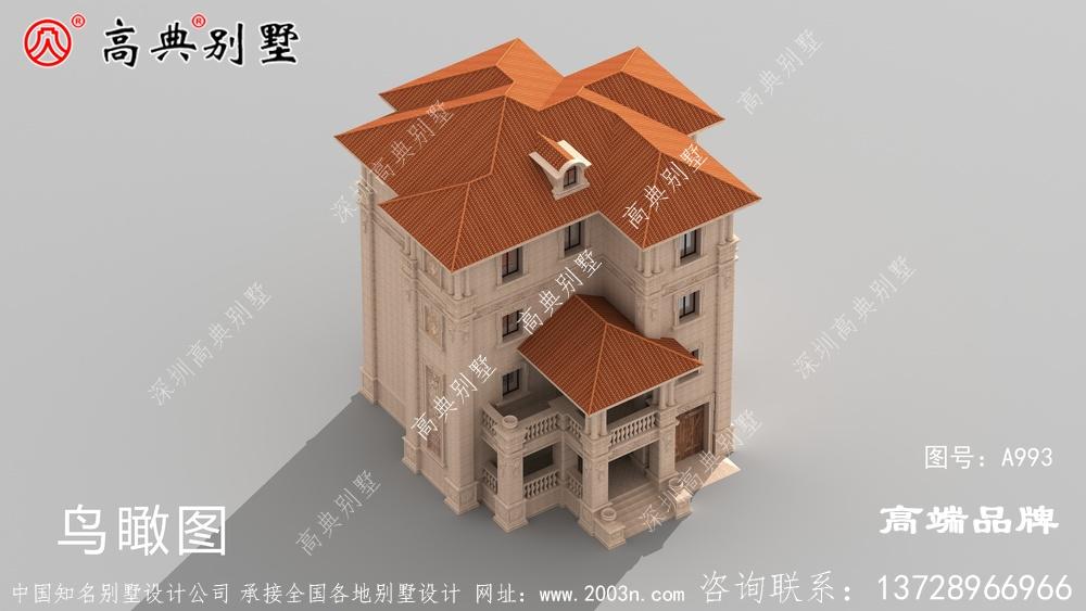 丰富的户外空间在四层,让业主可以俯瞰四面八方