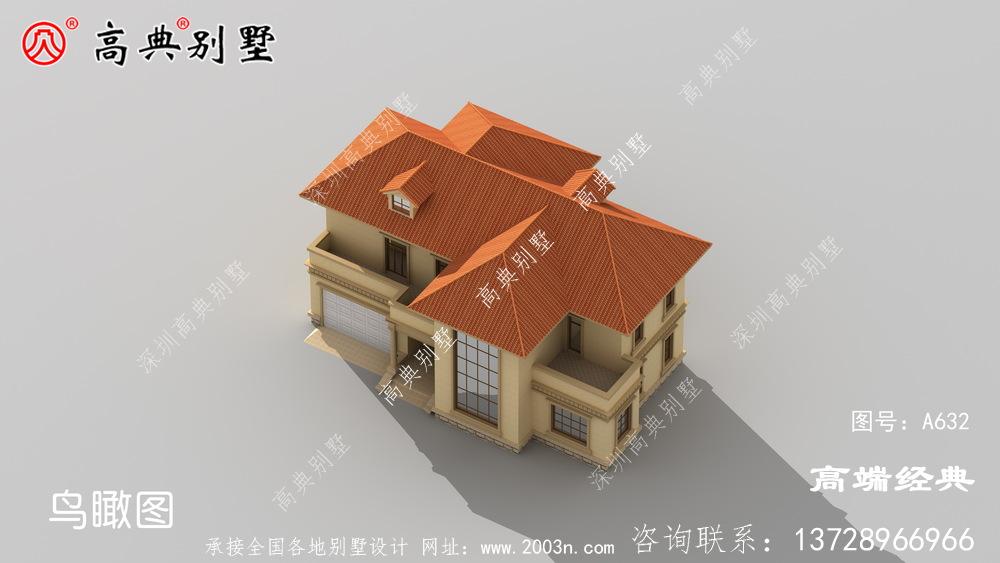 建一栋别墅至少要住几十年,所以选好户型真的很重要